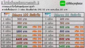 ไวอากร้าไทย