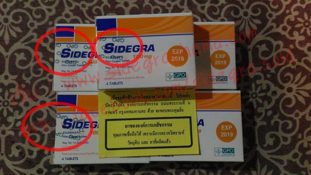 ไวอากร้าไทย Sidegra ของแท้